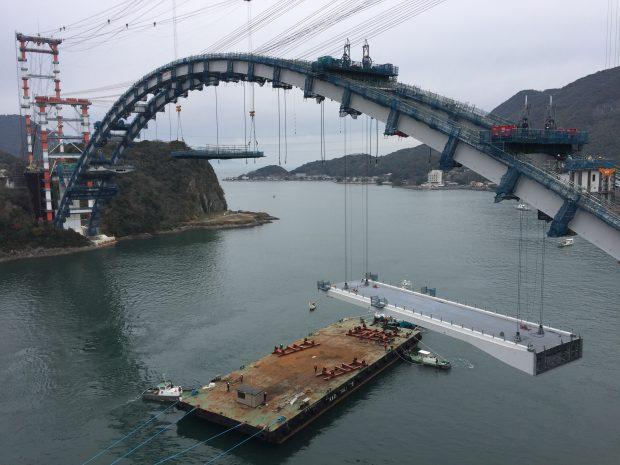 shintenmon-bridge