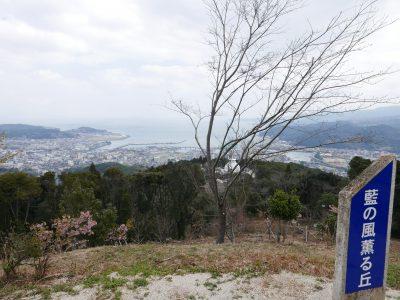 Jūman mountain