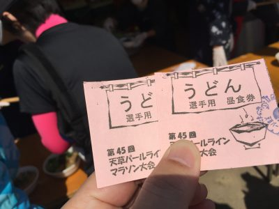 Pearl line marathon