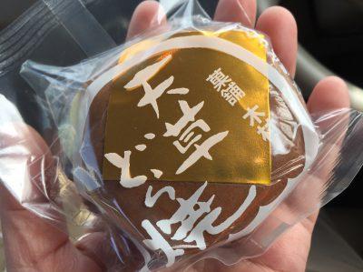 Amakusa Dorayaki