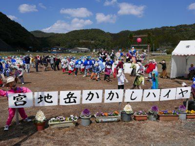 Miyachidake-kakashi-mura