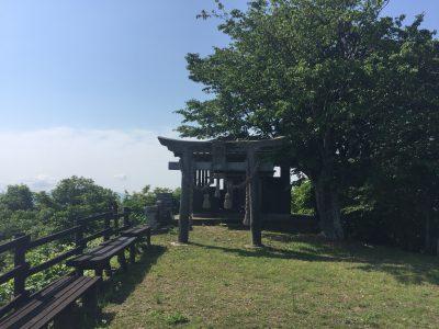 tenjin Mountain