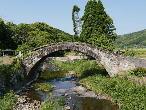 The glasses bridge of Kusuura