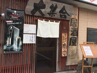 Dai shūgō