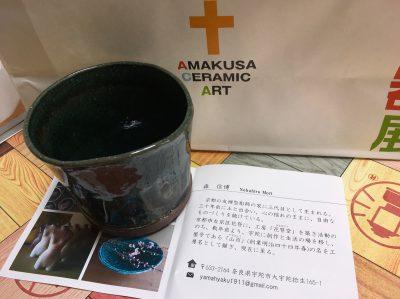 amakusatoujiki