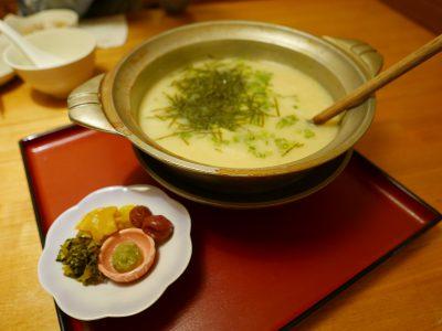 shunsai-no-ogawa