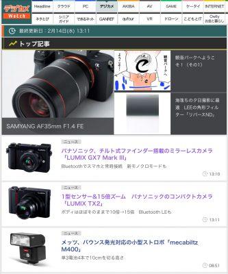 DMC-LXI00