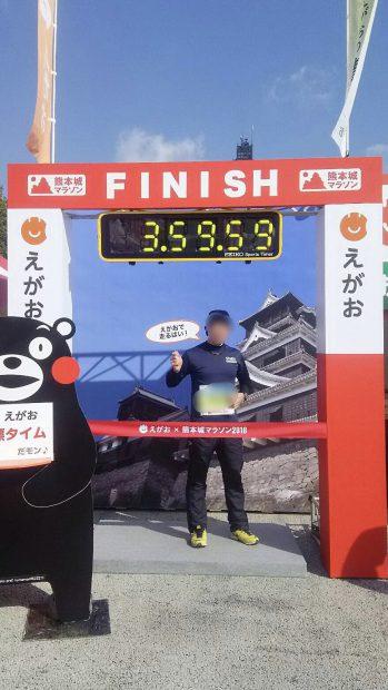 Kumamoto Castle marathon