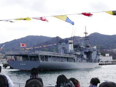 Navigating the ship