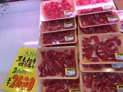 Tanaka livestock breeding