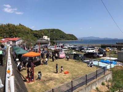 Shinwa de KANPAI