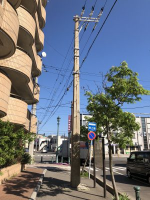 Japan's oldest concrete electric pole