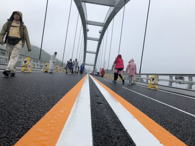 New Amakusa No. 1 Bridge Opening Memorial Walking
