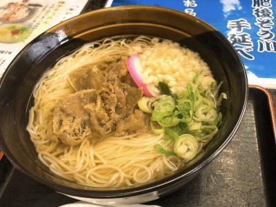 higosoukawa