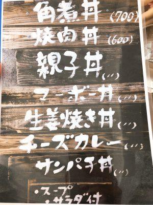 38sampachi-cafe