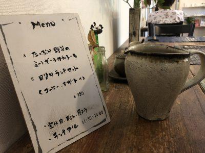 Yamanokuchi shokudō