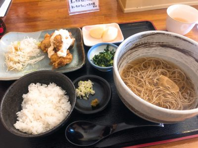 nagomiya