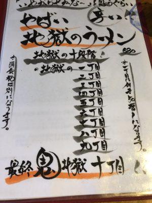 daishugo