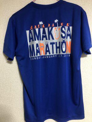 Amakusa marathon