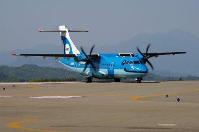 Amakusa Airline