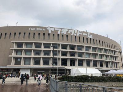 Yafuoku!Dome