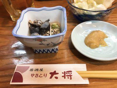 Yakitori taishō