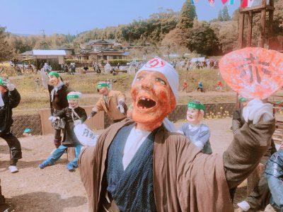 miyachidake kakashi