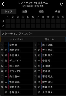 30th WE=Kyushu