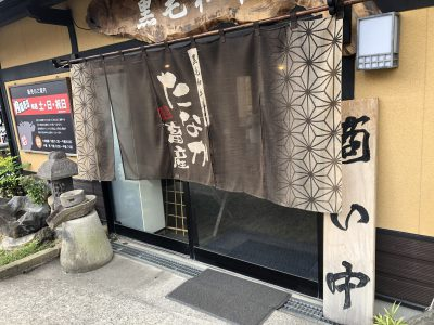 Tanaka chikusan