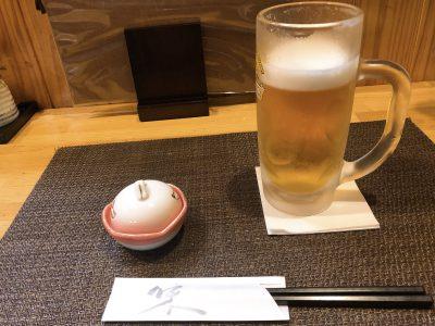Kushiyaki ichiban