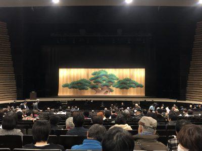 Kumamoto Castle Hall