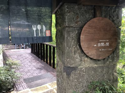 Takemanoma