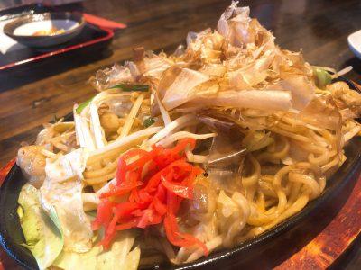 tsuna-daisansoko