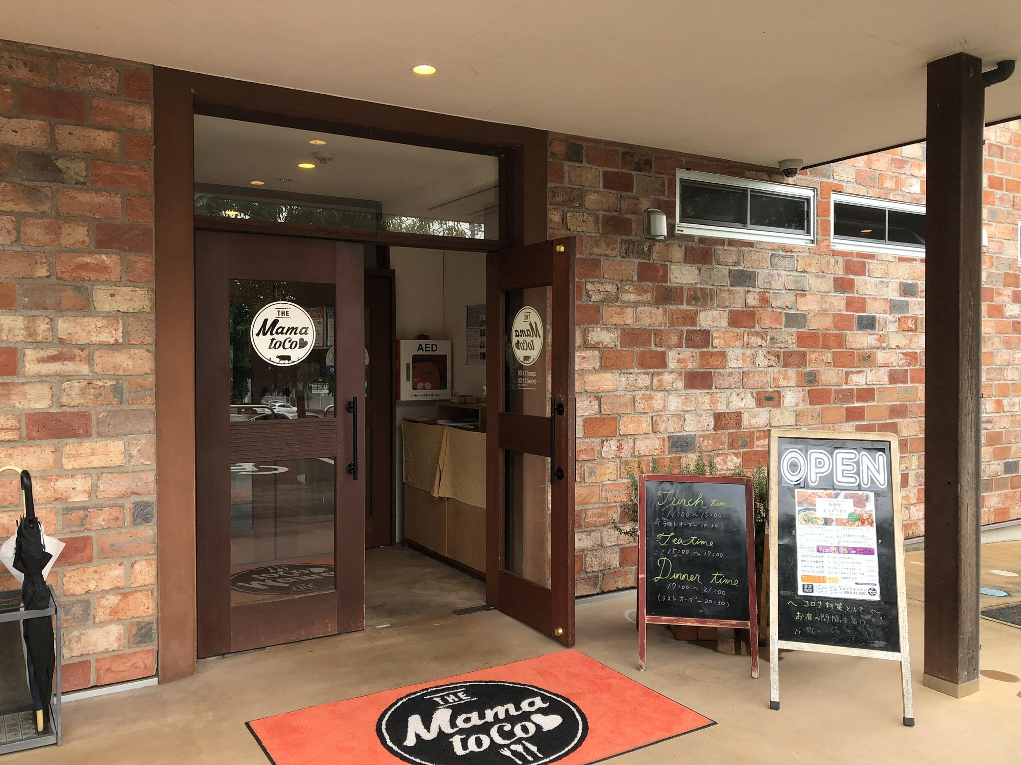 Mamatoko Kitchen