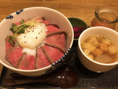 Amakusa shokudō Goen